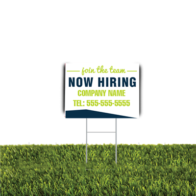 Now Hiring Yard Sign 2pc